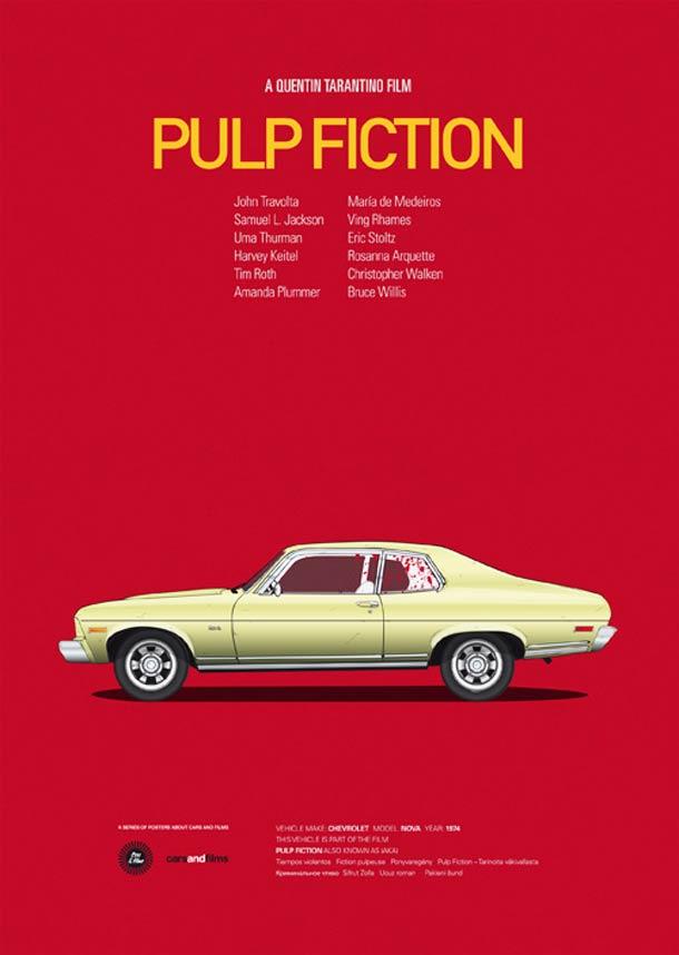 cars-and-films-jesús-prudencio-10