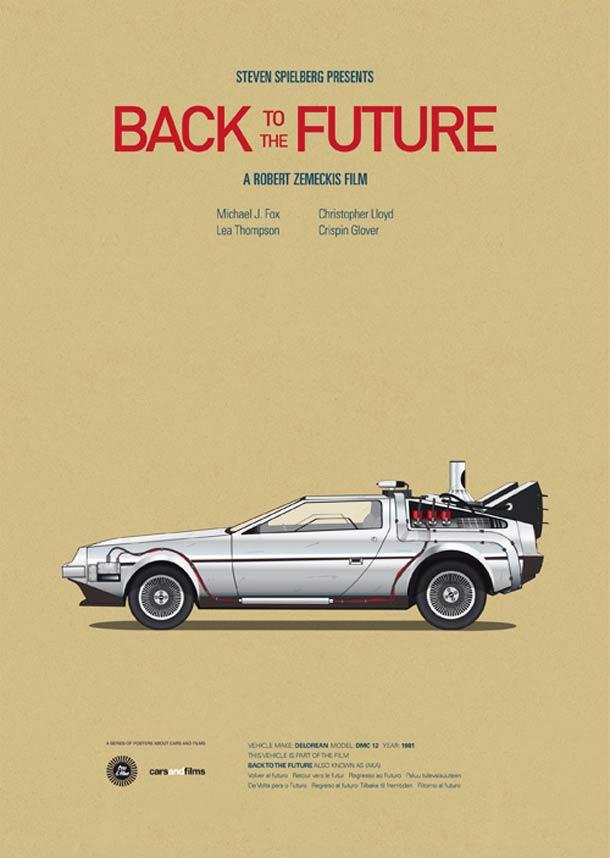 cars-and-films-jesús-prudencio-4