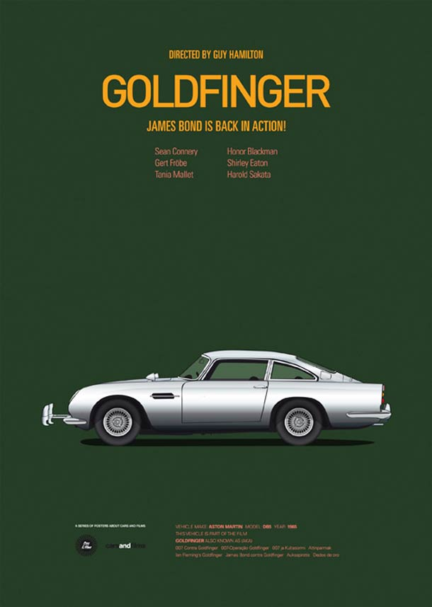 cars-and-films-7