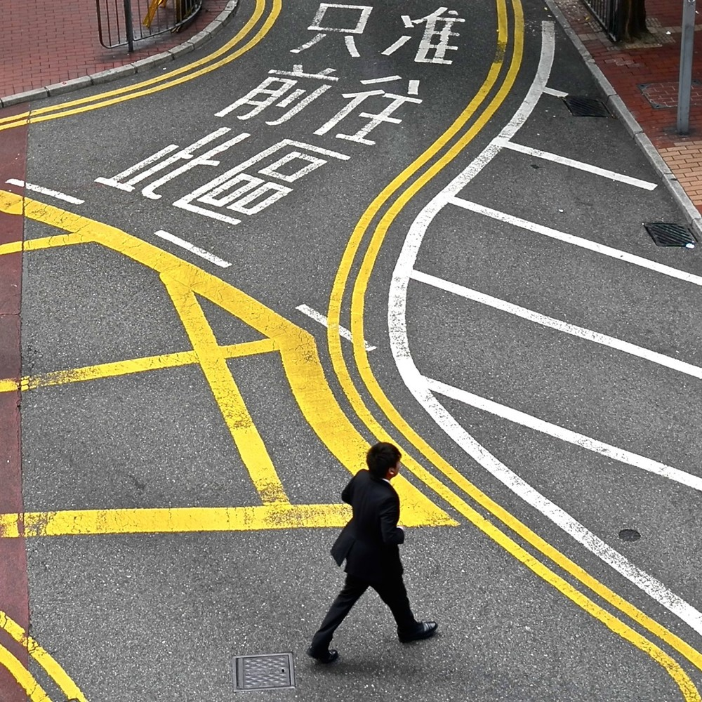 hong kong streets everythingwithatwist
