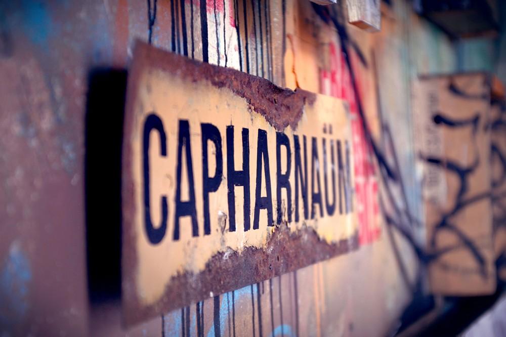 GRAFFMATT-CAPHARNAÜM-streetart--everythingwithatwist-02